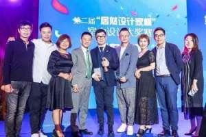 BIHD2018北京室内装饰和设计博览会暨智能云栖生活节隆重举行石河子